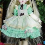 CMD000046 Green Rabbit Dream MSD Ver.